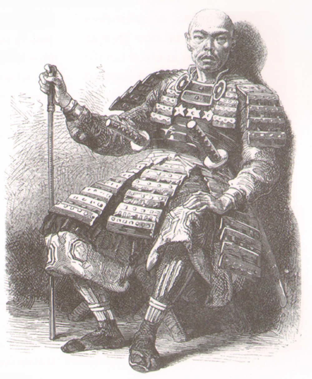 samurai japones japon aikido