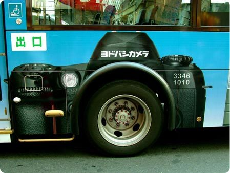 publicidad guerrilla ingeniosa camara fotos yodobashi