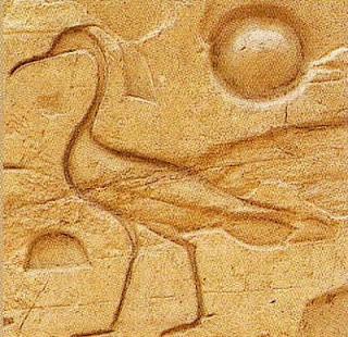 Akh muerte egipcio ibis