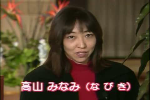Minami Takayama nabiki ranma voz doblaje