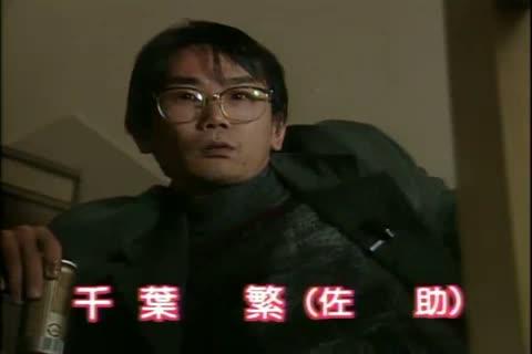 Shigeru Chiba sasuke ranma voz doblaje