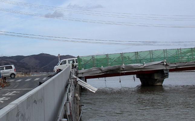 terremoto tsunami japon 2011 09 despues