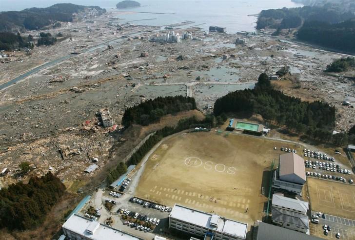 tsunami japon 11 marzo 2011 Minami Sanriku SOS
