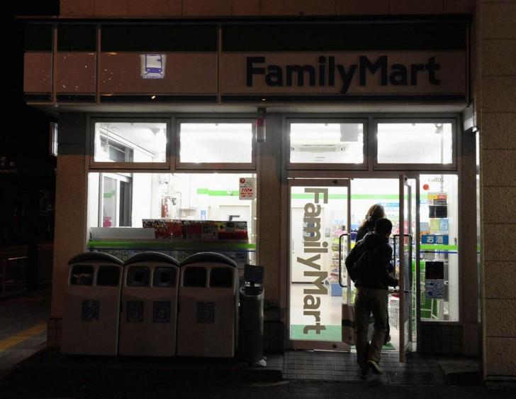 tsunami terremoto japon 2011 tienda ahorro luz