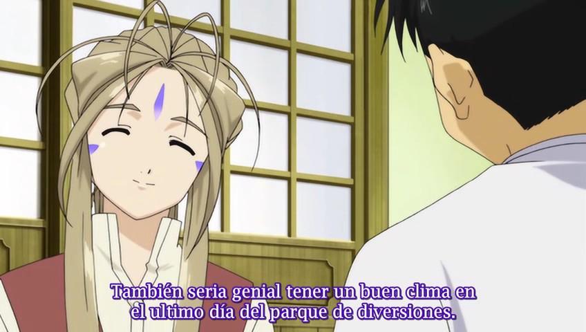 anime subtitulado mal 5