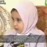 Niña musulmana de tres años contra los judíos