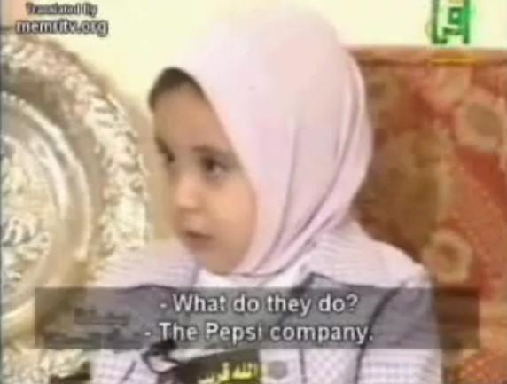nina musulmana judios