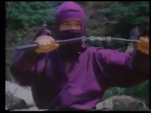pelicula coreana ninjas friki 0