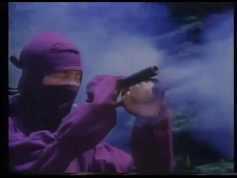 pelicula coreana ninjas friki 1