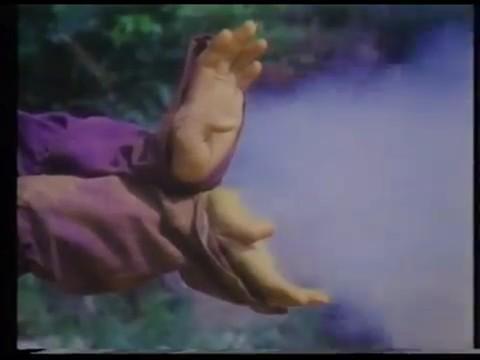 pelicula coreana ninjas friki 3