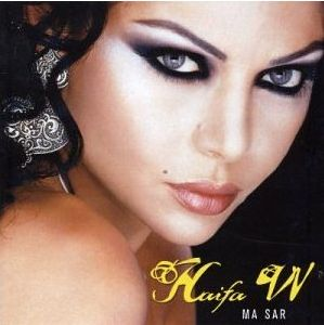 cantante-libano-howa-el-zaman