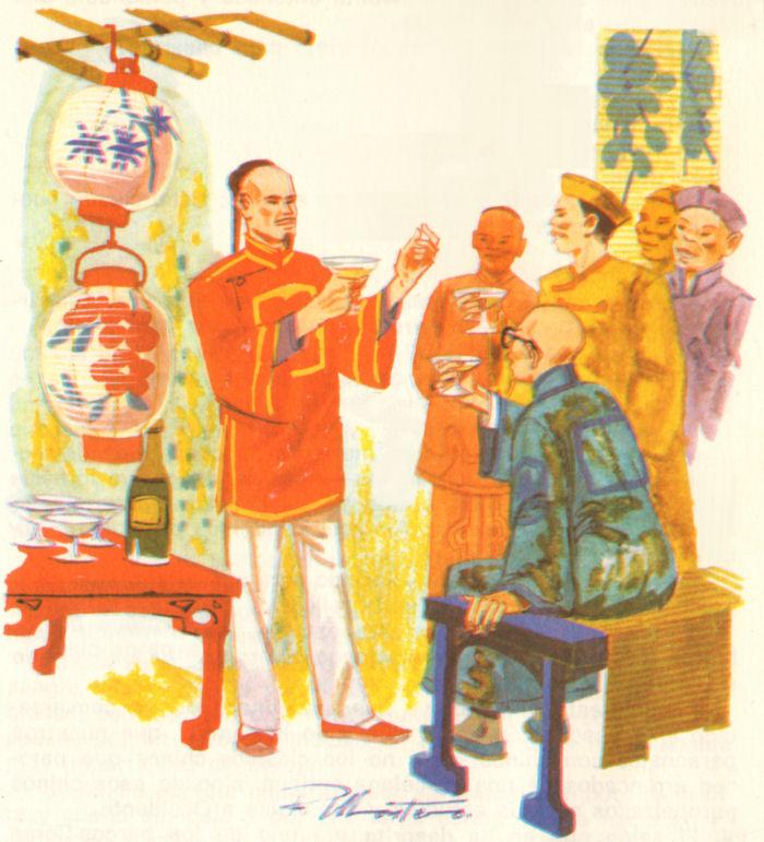 las tribulaciones de un chino en china 1
