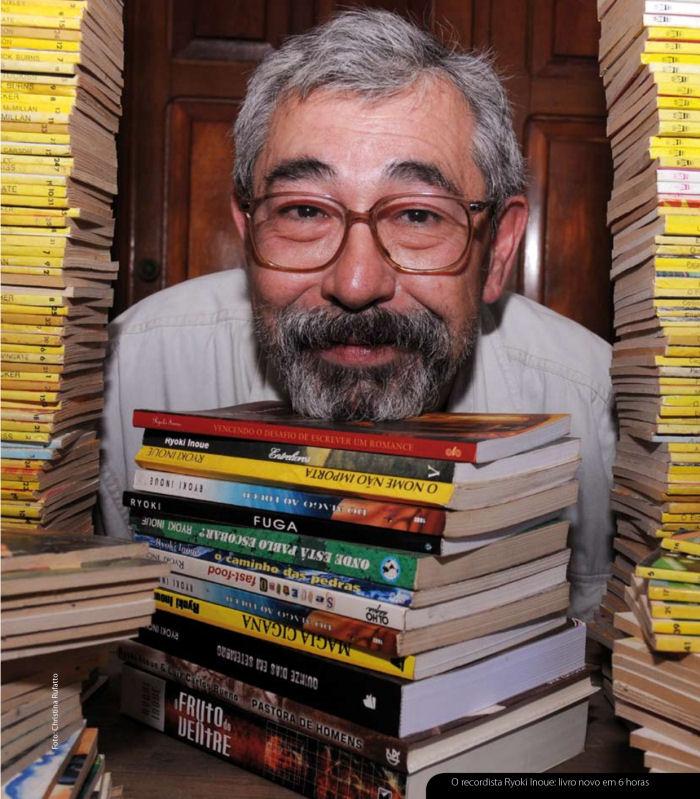 ryoki inoue libros