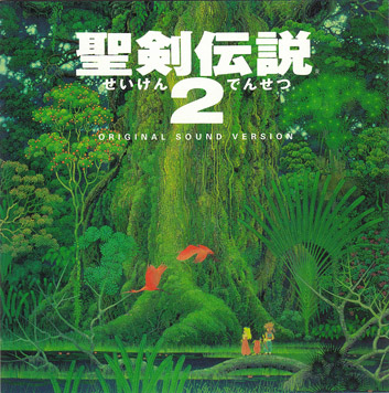 secret of mana OSV OST