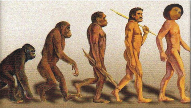 ecce homo evolucion