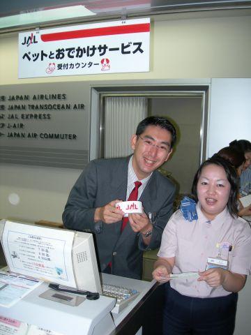 japan-japon-osaka-aeropuerto-airport-agentes-vuelo-agents