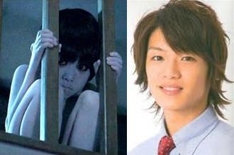 Yuya Ozeki el grito grudge