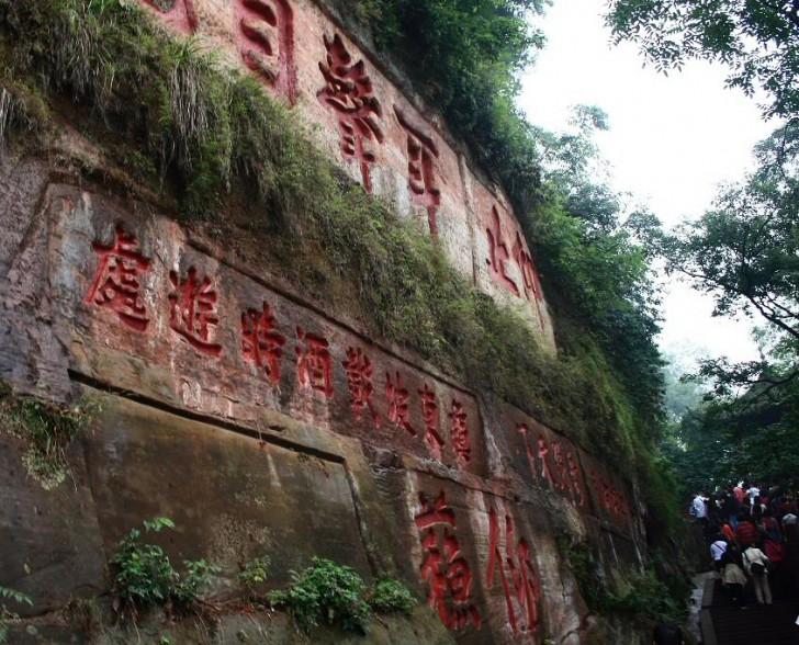 buda leshan templo budista
