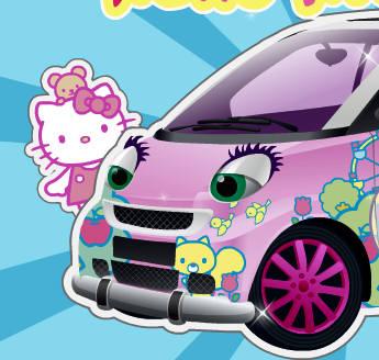 coche-de-kitty