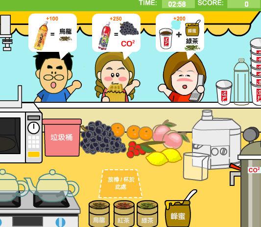 juego preparar jugos infusiones