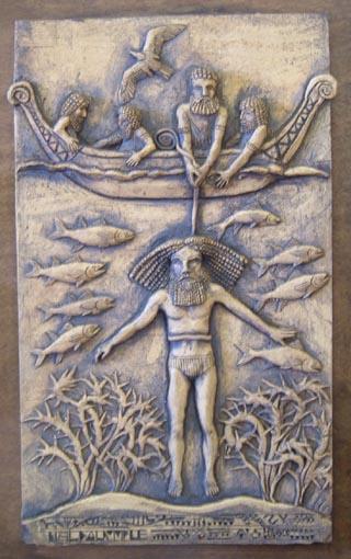 gilgamesh mitologia