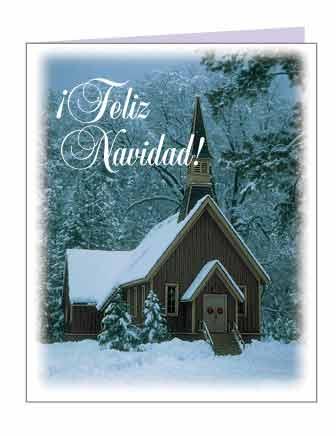 tarjetas navidad 23