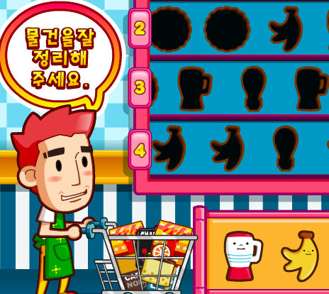juego-compras-supermercado