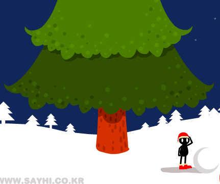 juego-plantar-decorar-tu-arbol-navidad