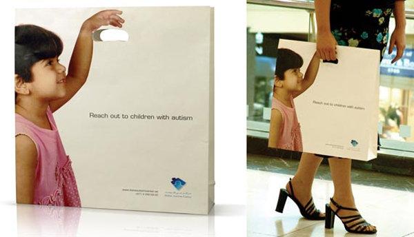 Dubai Autism Centre