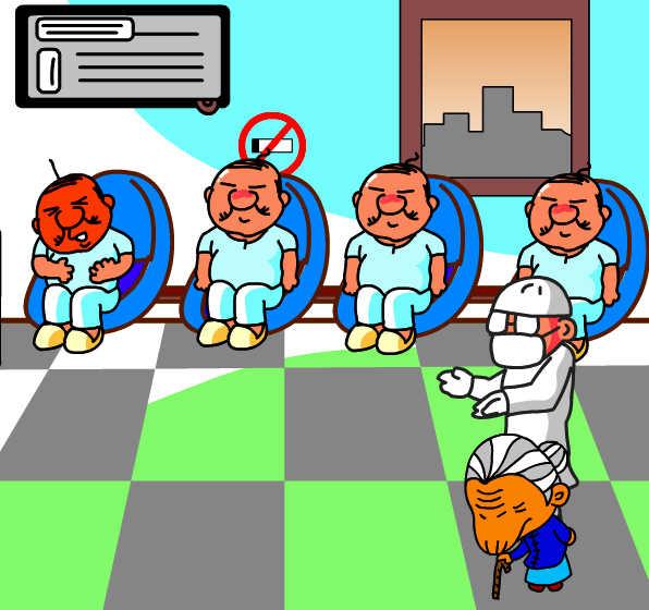 juego-hospital-tabaquismo