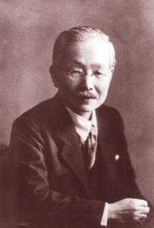 Kikunae Ikeda umami
