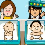 Juego con la medico cuidando recién nacidos