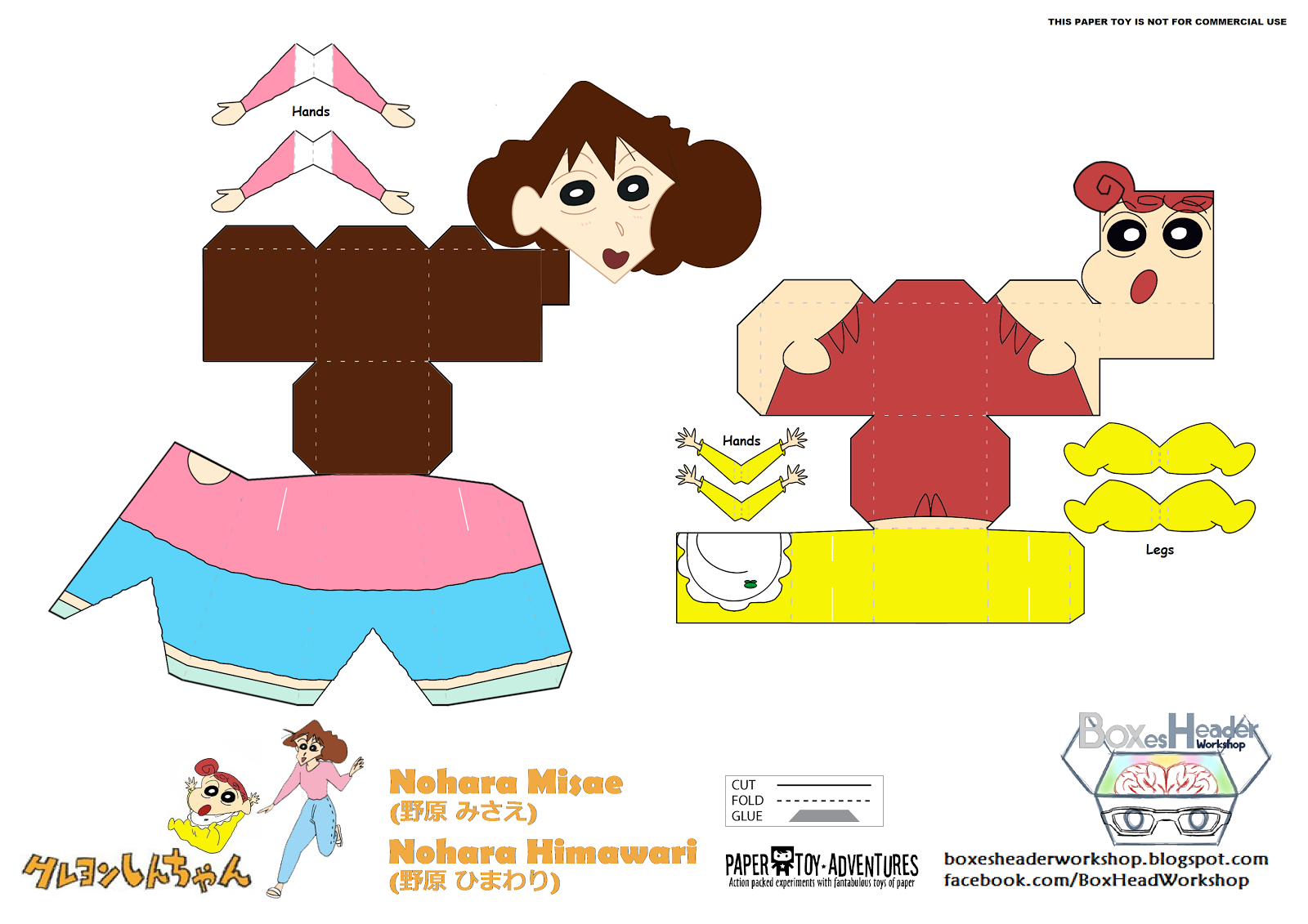 misae himawari manualidad papel