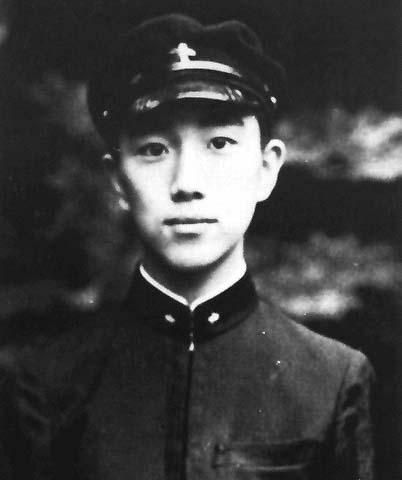 Yukio Mishima 1940 instituto