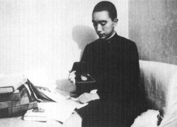 Yukio Mishima 1944 graduacion instituto