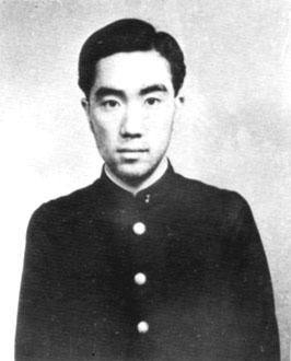 Yukio Mishima 1945 universidad