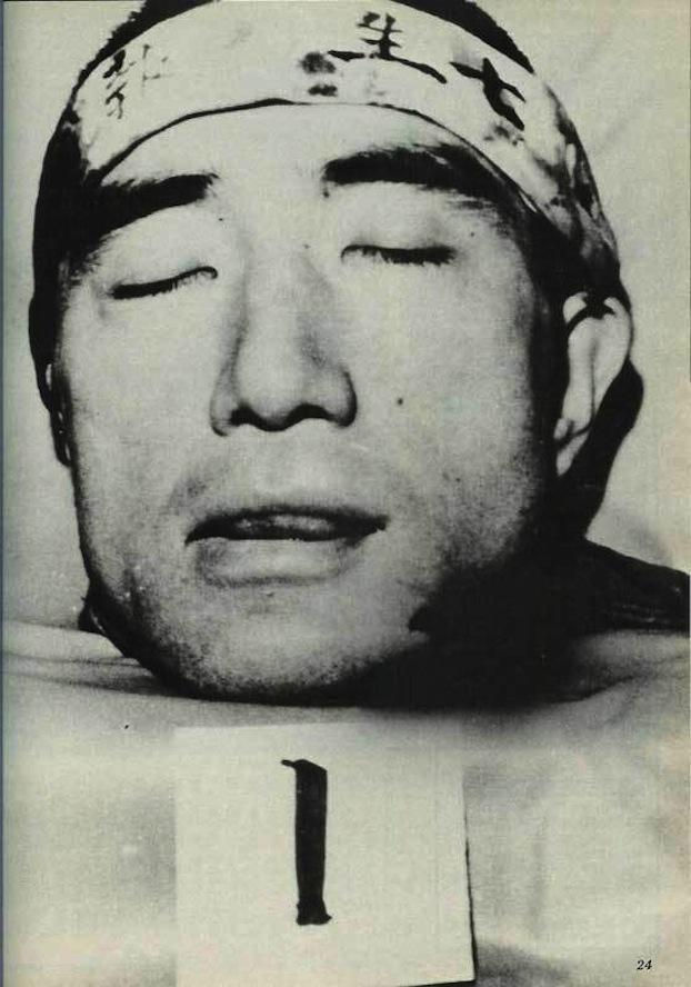 Yukio Mishima cabeza
