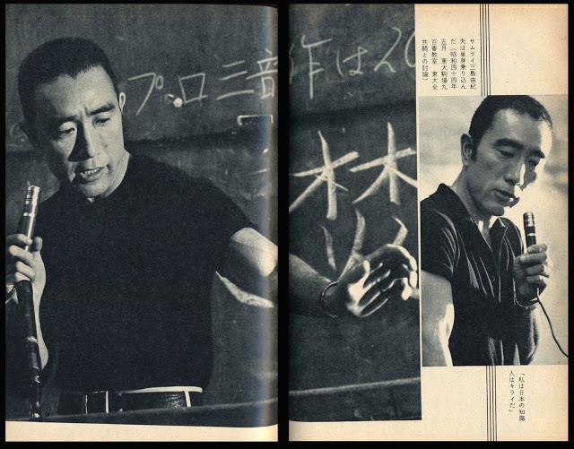 Yukio Mishima conferencia