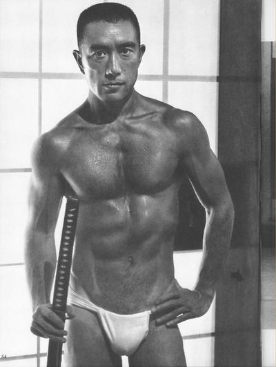 Yukio Mishima cuerpo