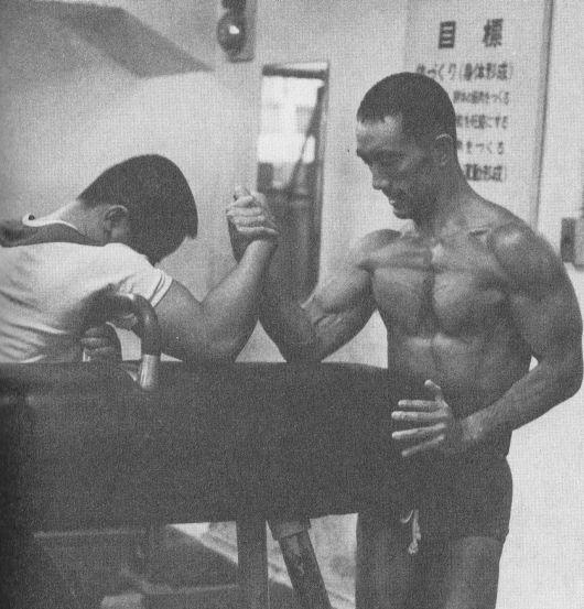 Yukio Mishima gimnasio korakuen