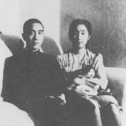 Yukio Mishima hermana mitsuko