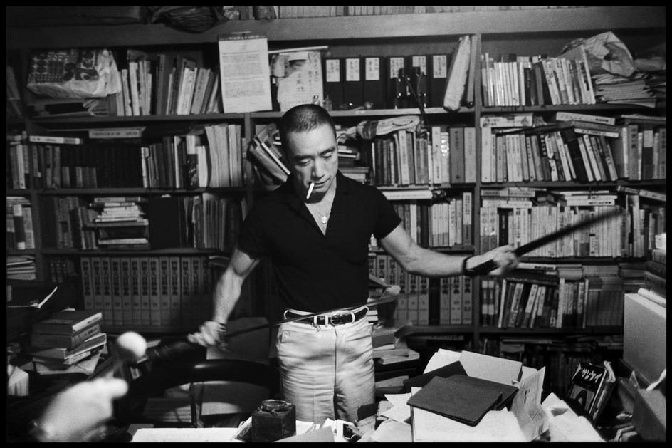 Yukio Mishima libros