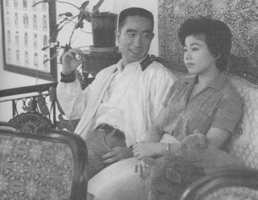 Yukio Mishima mujer yoko