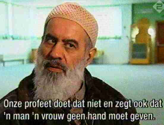 Ahmed Salam imam