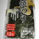 Algas de Japón