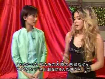 entrevista shakira japon
