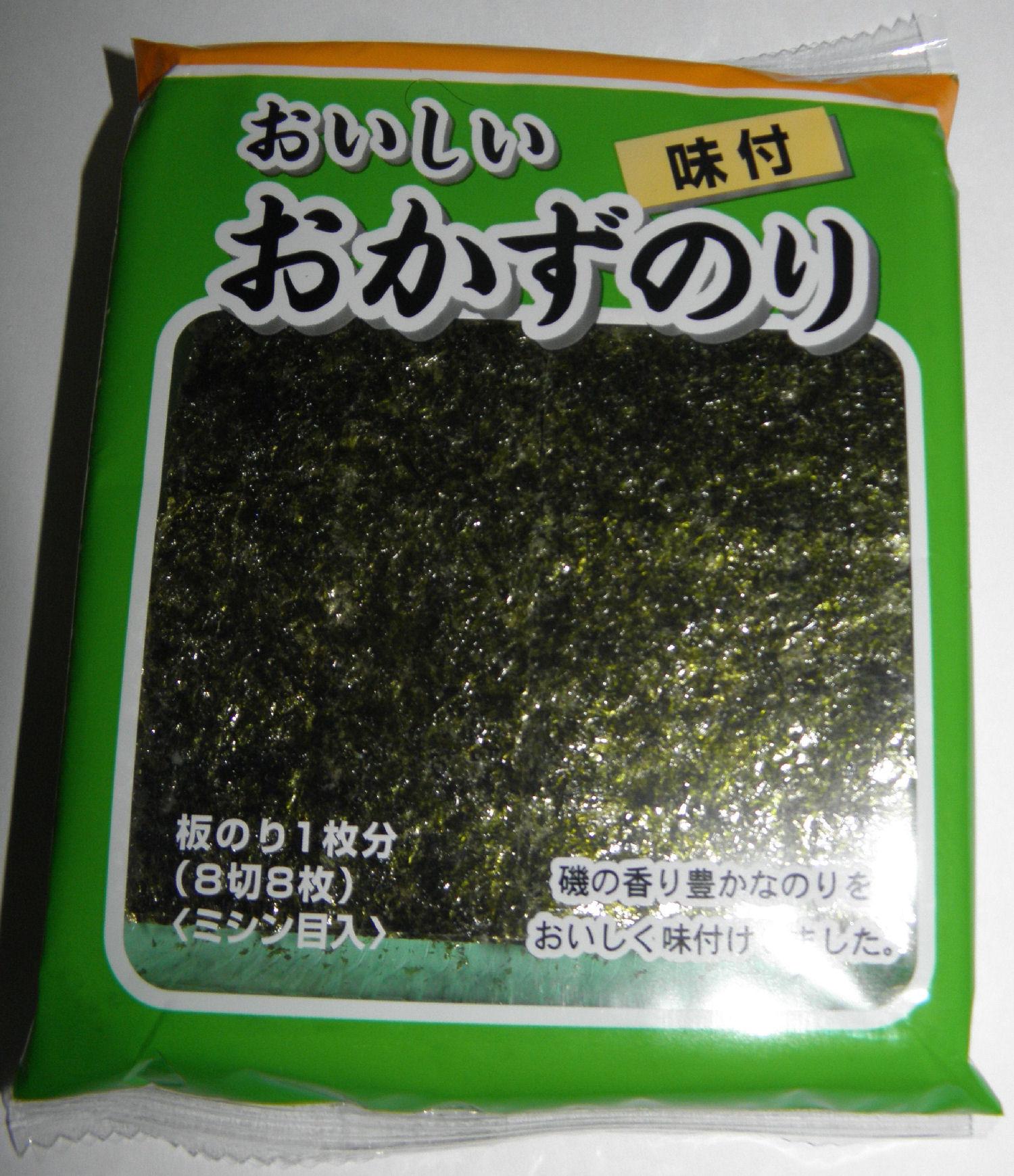 okazu nori alga