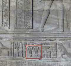 dendera templo edfu