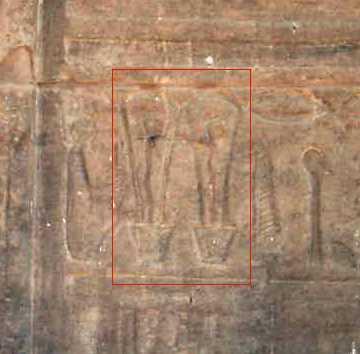 dendera templo file