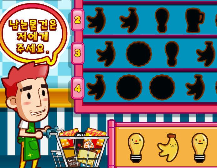 juego-comprar-supermarket